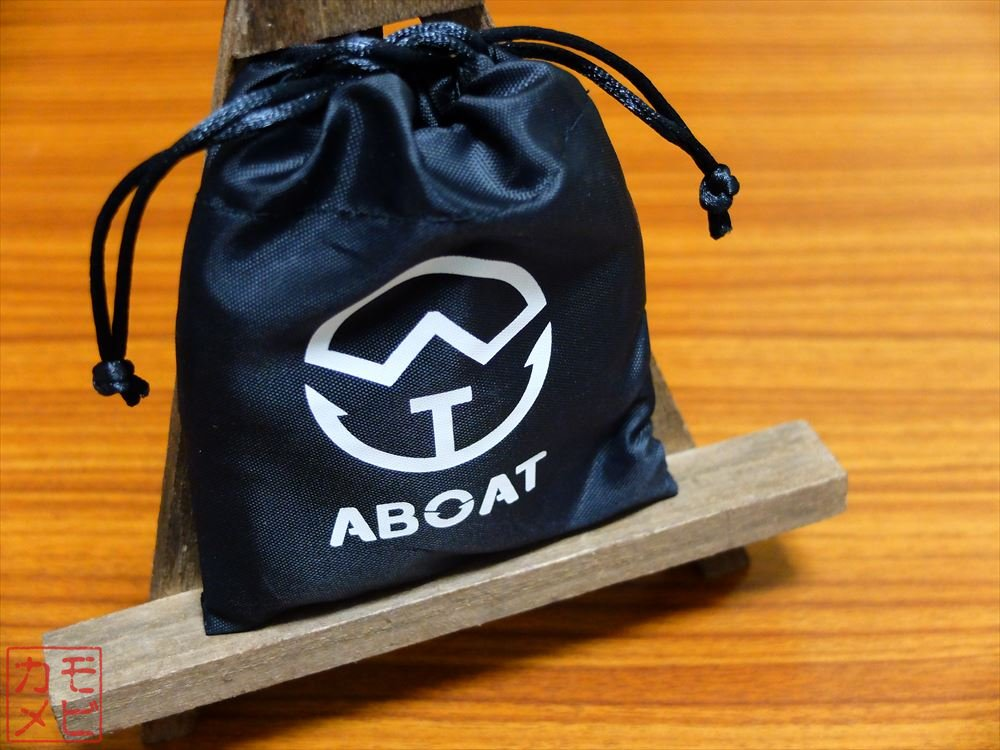 ABOAT_Cable