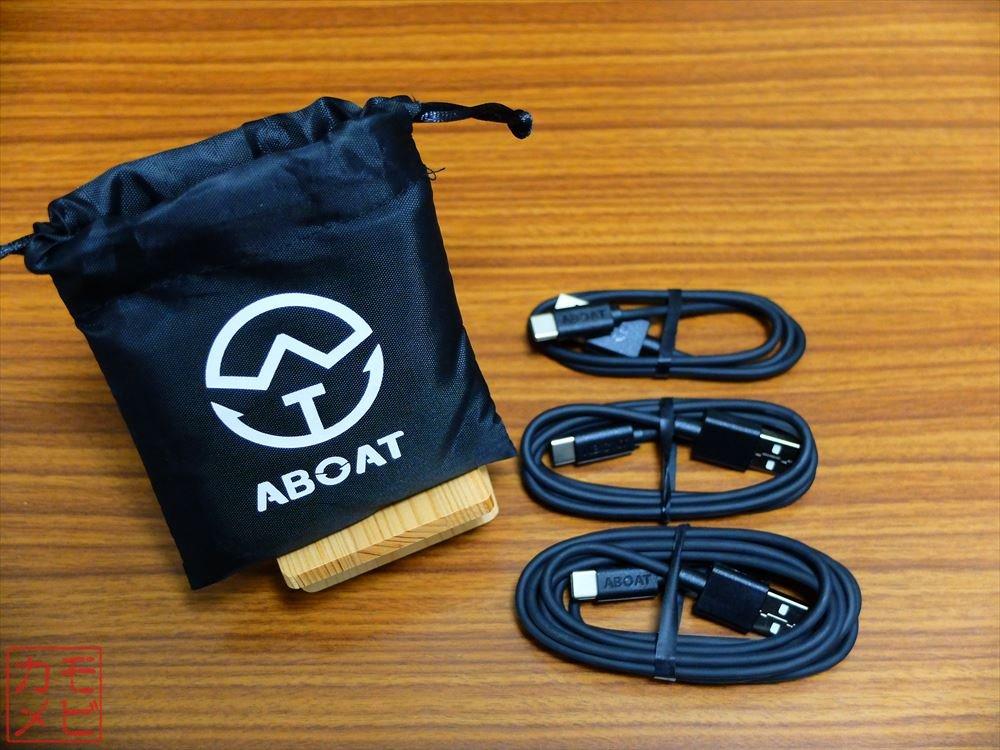 USB Type C ケーブル 3本セット