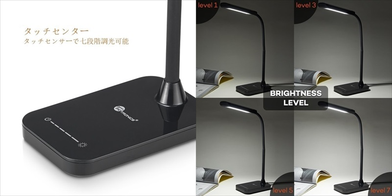 Taoronics ( タオトロニクス ) LEDデスクライト TT-DL11