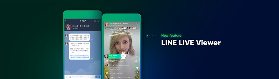 LINECONFERENCE2017