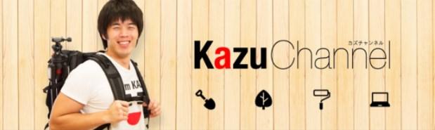 kazuchannel