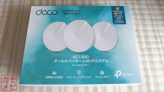 decoM5