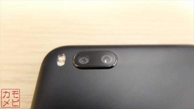 Xiaomi MiA1 背面カメラ