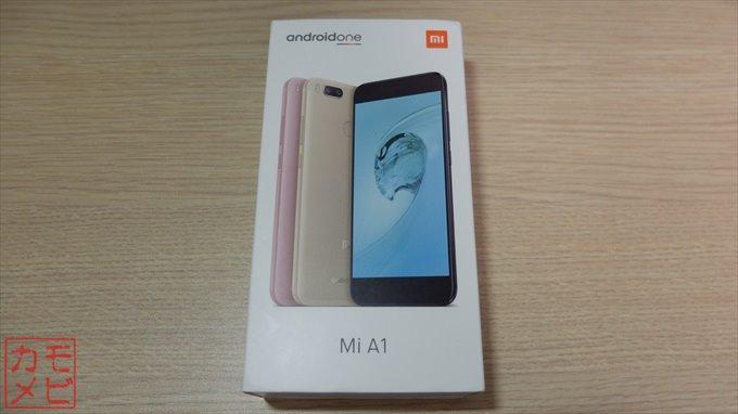 Xiaomi_MiA1パッケージその1