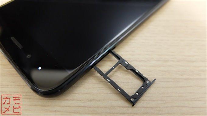 Xiaomi MiA1 SIMスロット その1