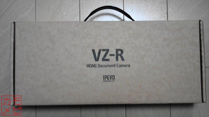 IPEVO VZ-R