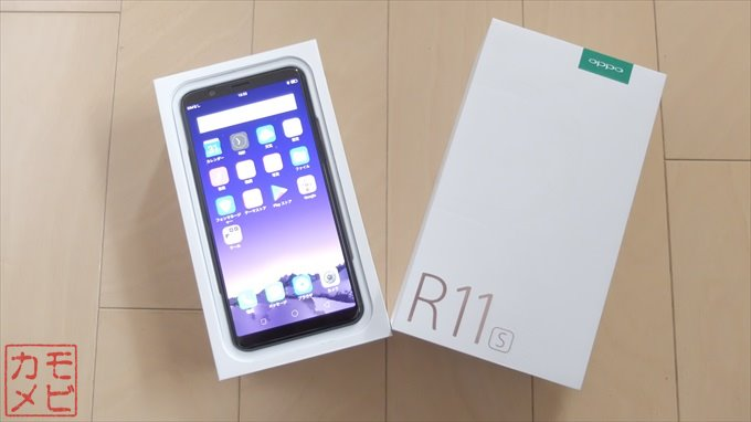 OPPO R11s Review
