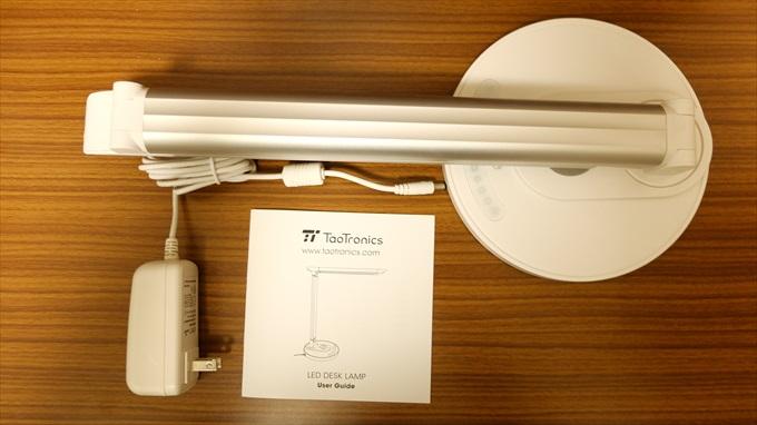 taotronics tt-dl036