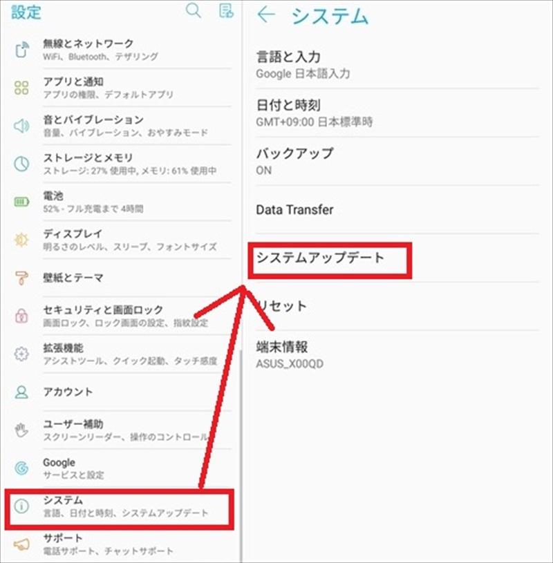ZenFone5(ZE620KL) ZeniMoji(ゼニ文字)