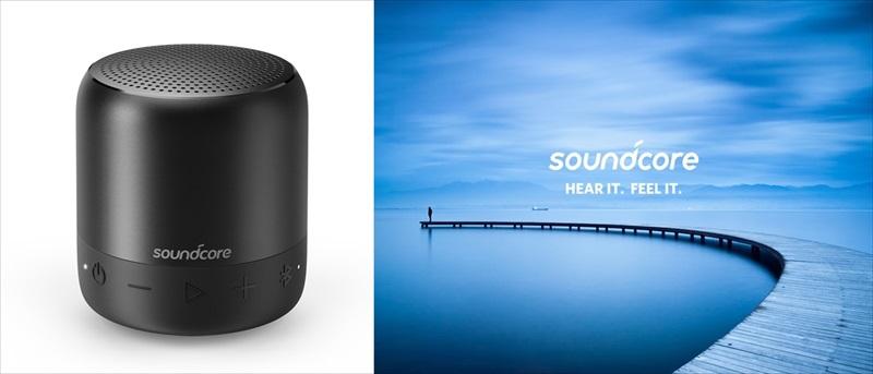 Anker SoundcoreMini2002 アンカーサウンドコアミニ 完全防水対応Bluetoothスピーカー