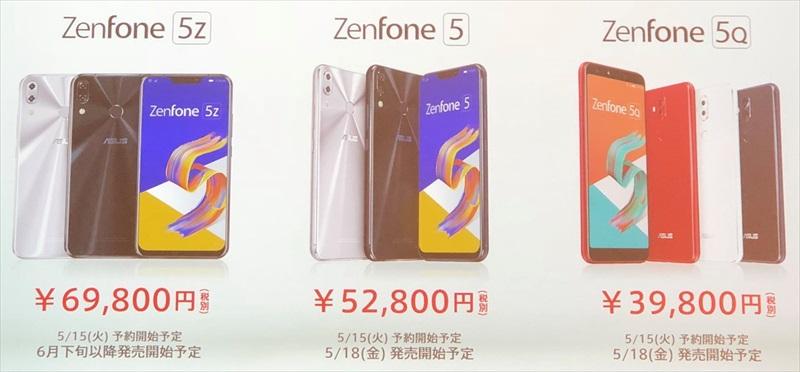 ZenFone5Z ( ZS620KL ) ZenFone5 ( ZE620KL ) ZenFone5Q ( ZE620KL )