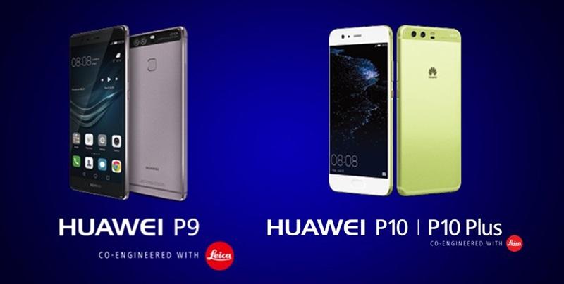 Huawei P20シリーズ