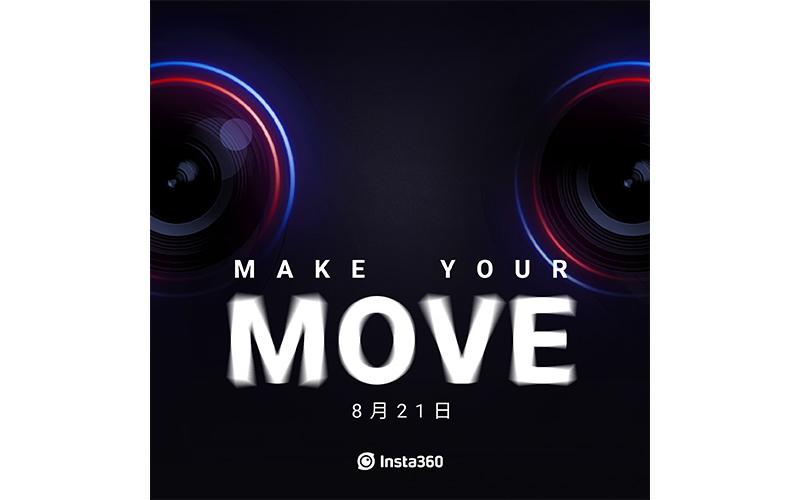 insta360新製品発表2018年8月21日