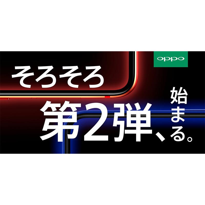 OPPO日本での第二章開始