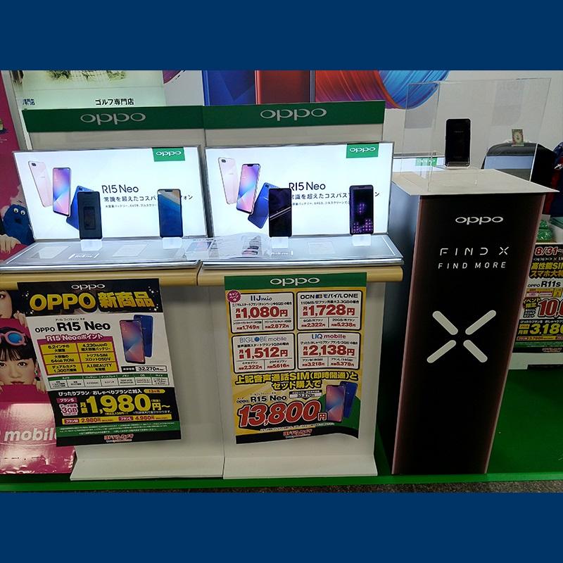 OPPOのR15NeoとR15NeoとR15Pro体験イベントinヨドバシ梅田に参加