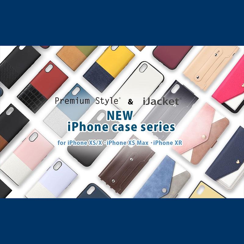 PGAがiPhoneXSやXRのスマホケース等を発売開始