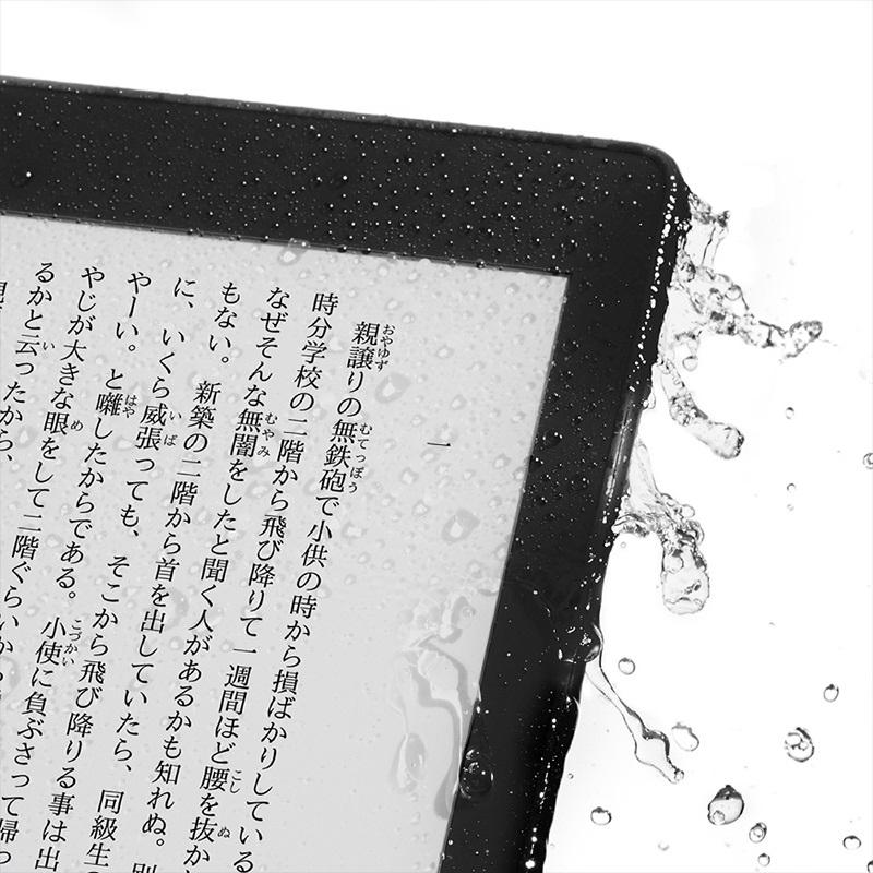 最薄最軽量そして防水機能搭載アマゾンの新Kindle Paperwhite