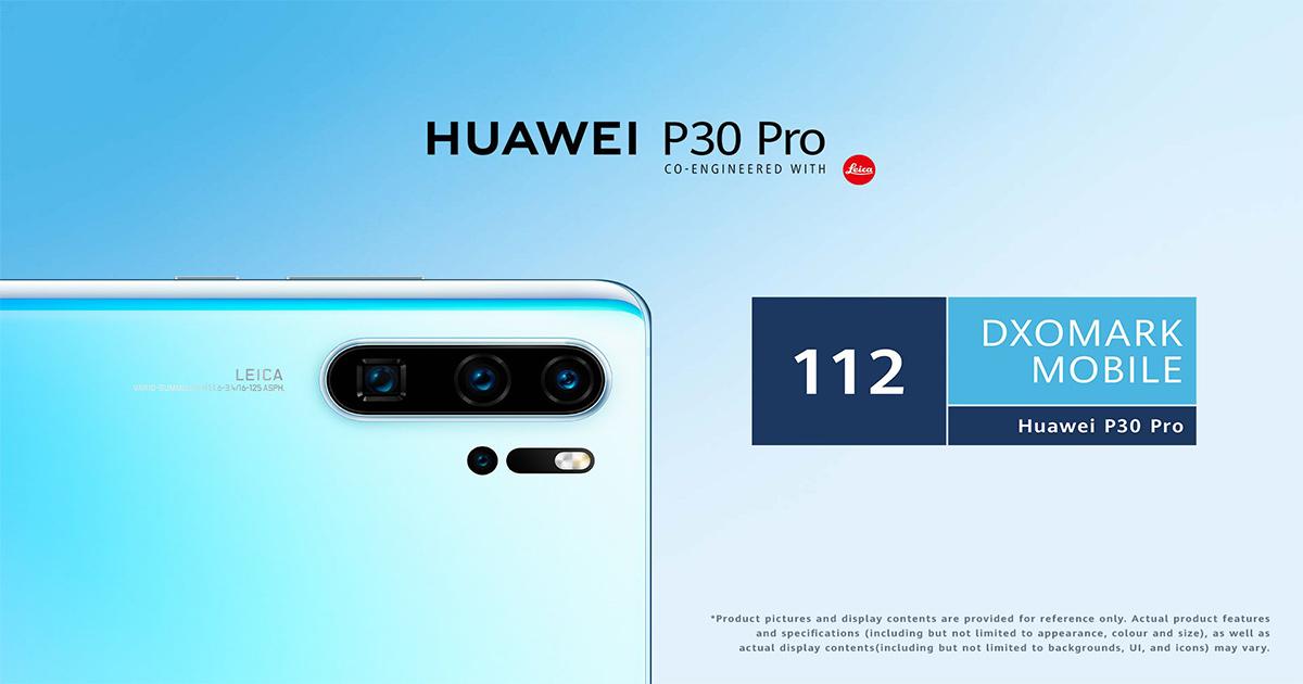 Huawei P30ProがDxOMarkの史上最高スコアを獲得