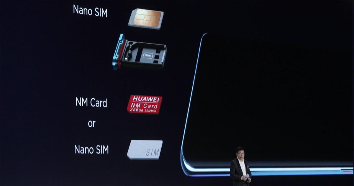 Huawei P30シリーズの外部記録媒体はHuawei独自のNMcard