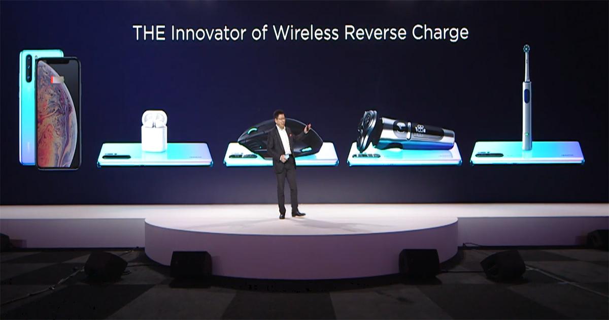 Huawei P30シリーズはワイヤレス充電器としても使える