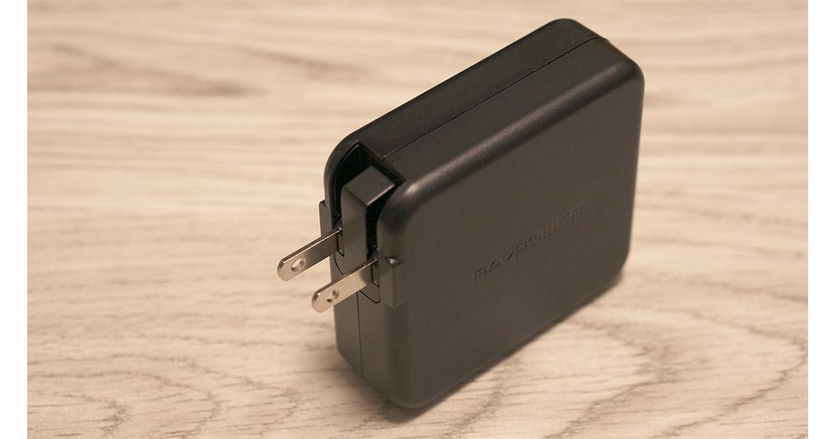 RAVPowerの折畳式プラグ搭載急速充電対応モバイルバッテリーRP-PB125を実機レビュー(ブラック)