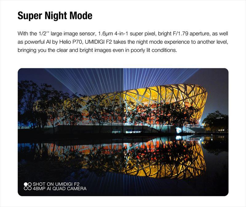 夜間でもキレイに撮影できるスーパーナイトモード