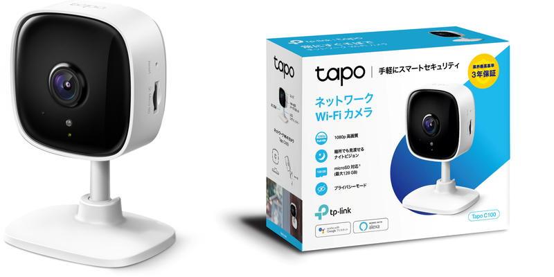 Tapo C100のパッケージと本体画像