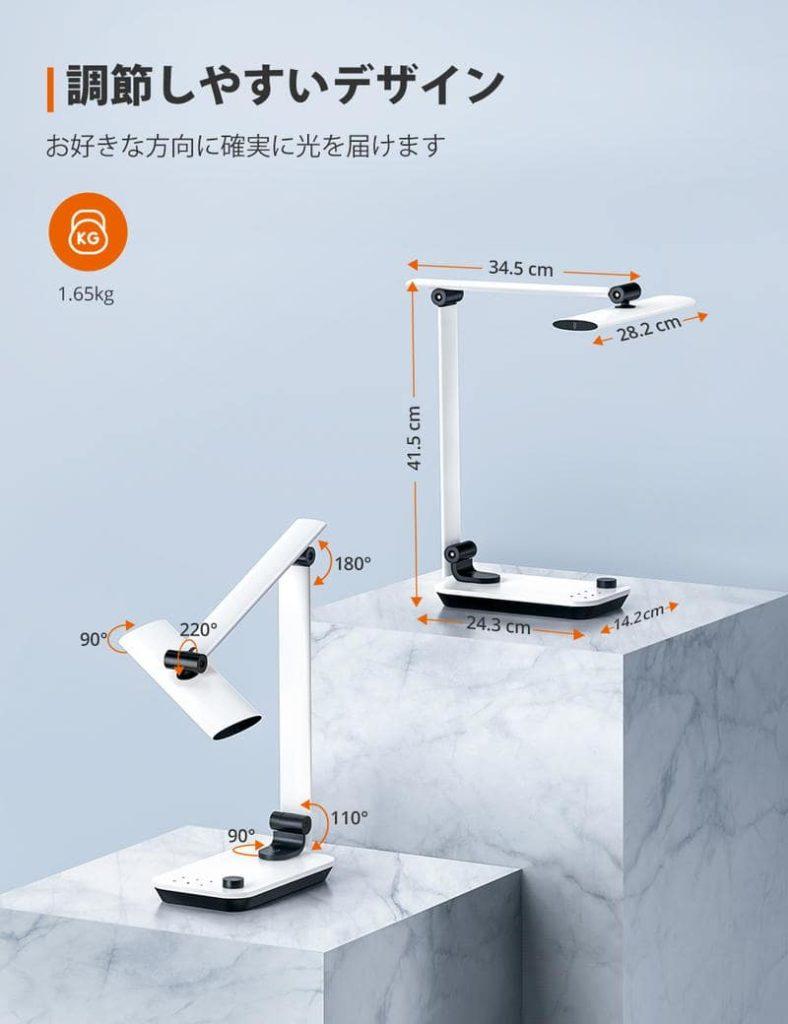 TaoTronicsデスクライトTT-DL092のサイズ